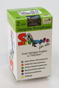ΚΑΛΣΟΝ 20 DEN/PLUS SIZE (κουτί με 2 τεμάχια)