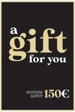 ΚΑΡΤΑ ΔΩΡΟΥ ΑΞΙΑΣ 150 ΕΥΡΩ  Χαρίστε ένα δώρο που θα εκτιμηθεί!