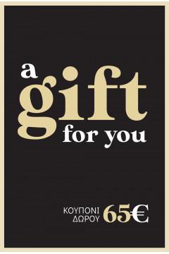 ΚΑΡΤΑ ΔΩΡΟΥ ΑΞΙΑΣ 65 ΕΥΡΩ  Χαρίστε ένα δώρο που θα εκτιμηθεί!
