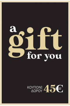 ΚΑΡΤΑ ΔΩΡΟΥ ΑΞΙΑΣ 45 ΕΥΡΩ  Χαρίστε ένα δώρο που θα εκτιμηθεί!