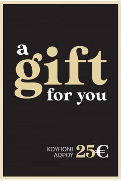 ΚΑΡΤΑ ΔΩΡΟΥ ΑΞΙΑΣ 25 ΕΥΡΩ  Χαρίστε ένα δώρο που θα εκτιμηθεί!